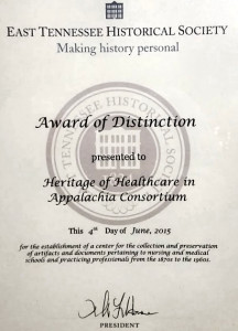 HHAC_Award